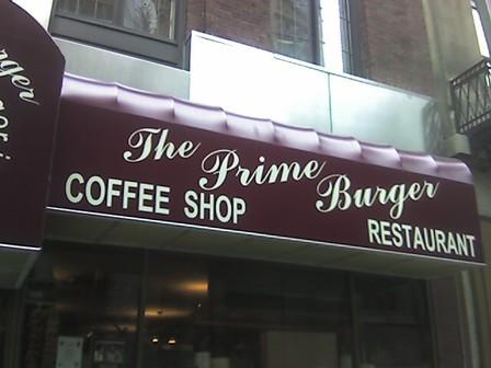 Prime_burger_1